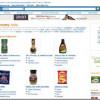 Amazon počeo prodavati namirnice u Velikoj Britaniji