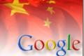 Čudo u Pekingu: Kina obnovila Internet licencu Google-u