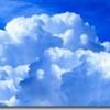 eBay će koristiti Microsoft Cloud Computing tehnologiju