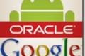 Oracle podneo tužbu protiv kompanije Google zbog njenog mobilnog operativnog sistema Android