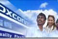 Foxconn proizvođač iPhone-a i iPad-a planira da zaposli novih 400 hiljada radnika!