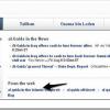 """Yahoo integrisao pretragu vesti u """"Beskonačnu Pretragu"""""""