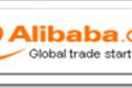 Yahoo razmišlja o prodaji 39% svog udela u kompaniji Alibaba za 11 milijardi dolara