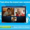 Skype 5.0 beta 2 omogućava video pozive sa čak 10 ljudi u isto vreme