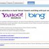 Kako da prebacite vaš Yahoo PPC nalog na MSN adCenter