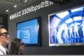 Samsung demonstrirao WiMAX 2 mrežu bežično strimujući full HD 3D video