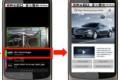 Google Goggles testira oglase koji se pokreću sa klikom na kameru mobilnog telefona