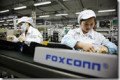 Foxconn zapošljava više od milijun ljudi