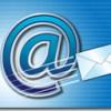 Osnovni elementi efikasne e-mail liste