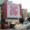Da li su QR kodovi hir ili marketinška genijalnost?