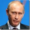 Vladimir Putin naredio Ruskoj Vladi prelazak na besplatan softver do 2015 godine