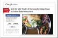 Google pokreće novi servis Google Offers koji će biti konkurent Groupon-u