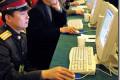 Hakeri koriste servere Kineskih tvrtki za napade
