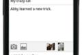 Blogger predstavio Android smartphone aplikaciju