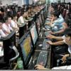 Kina zatvorila 130.000 nezavisnih Internet kafića u cilju bolje kontrole građana