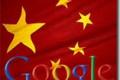 Google optužio Kinesku Vladu da blokira njegov Gmail servis