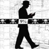 Samo 9% Amerikanaca koristi P2P mreže za pirateriju