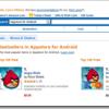 Amazon pokrenuo Android Appstore