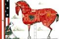 Da li vaš antivirus kontroliše Kineska Vlada?
