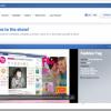 Facebook pokrenuo novi sajt Facebook Studio