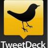 Twitter kupio TweetDeck za 40 milijuna dolara