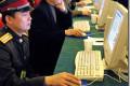 Kina priznala postojanje Plave Armije sastavljene od 30 kompjuterskih eksperata