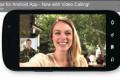 Skype sa video pozivom dostupan za Android uređaje
