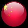 Kina gradi slobodnu Cloud Computing zonu za tech kompanije