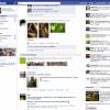 Facebook testira novi interface sa fiksiranom pozicijom za oglase i navigaciju