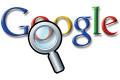 Google se suočava sa velikom Američkom antitrust istragom