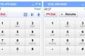 Gmail sada dopušta više poziva u isto vrijeme