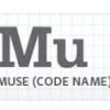 Adobe Muse: Alat za pravljenje web sajtova bez potrebe za znanjem kod-a