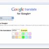 Google + dobio Google Translate značajku putem Chrome ekstenzije