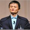 Alibaba Group veoma zainteresirana za kupovinu kompanije Yahoo