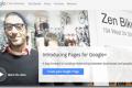 Google predstavio online vodič za Google + Stranice