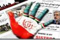 Iran odsekao svoje građane sa Interneta!