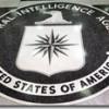 CIA ne želi više da kupuje softverske licence