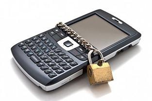 mobilni malware