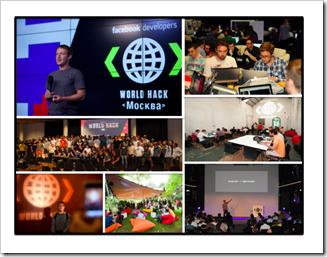 World Hack natjecanje