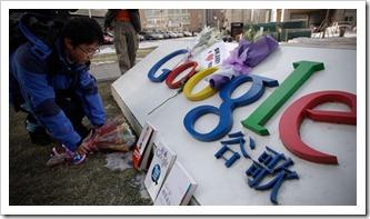 kina ugaila google