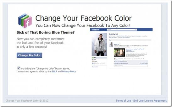 facebook prevara 2