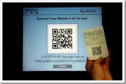 Bitcoin-bankomat-qr-kod