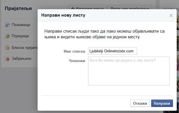 napravi novu Facebook listu
