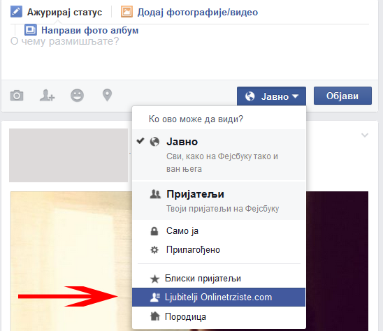 objavi-facebook-sadrzaj-samo-clanovima-fb-liste-ot