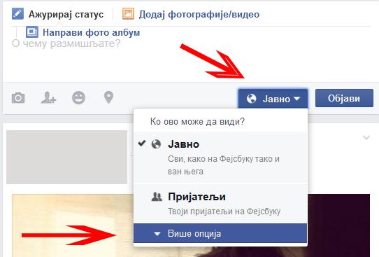 objavi-facebook-sadrzaj-samo-clanovima-fb-liste