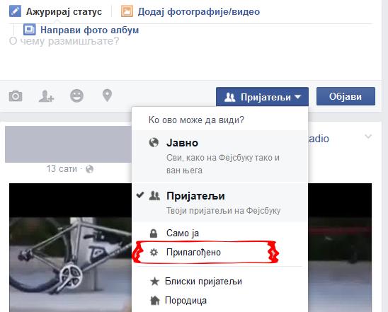 Kako-Facebook-poruke-možete-sakriti-ili-prikazati-samo-odredenim-osobama-slika-1