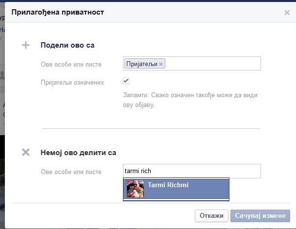 Kako-Facebook-poruke-možete-sakriti-ili-prikazati-samo-odredenim-osobama-slika-2