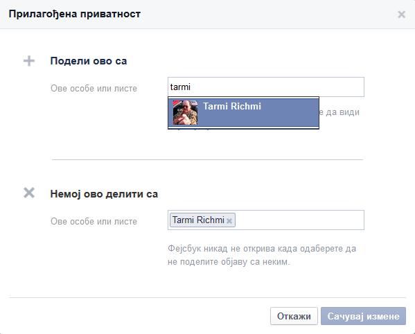 Kako-Facebook-poruke-možete-sakriti-ili-prikazati-samo-odredenim-osobama-slika-3