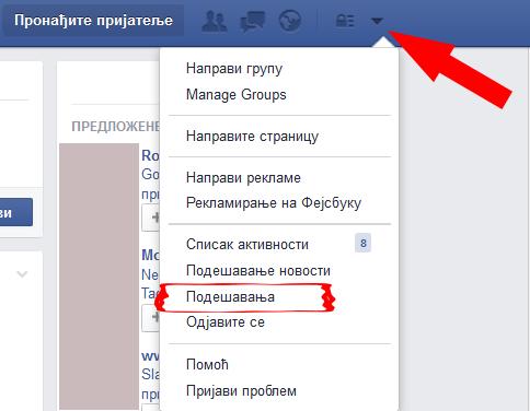 Kako-Facebook-poruke-možete-sakriti-ili-prikazati-samo-odredenim-osobama-slika-5