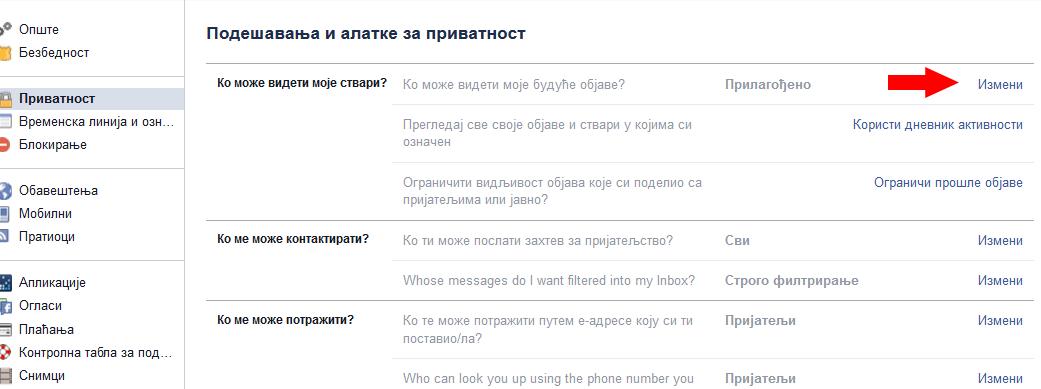 Kako-Facebook-poruke-možete-sakriti-ili-prikazati-samo-odredenim-osobama-slika-6